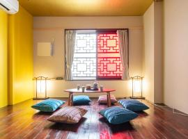 Room Inn Shanghai 横浜中華街 Room1-AB、横浜市のB&B