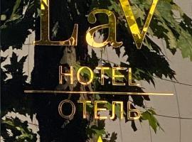 Hotel La V, hotel near The Lighthouse - Anapa, Anapa