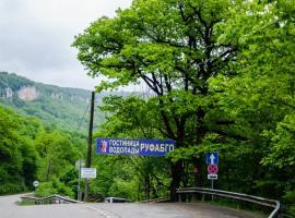 Vodopady Rufabgo Hotel, hotel in Kamennomostskiy