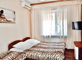 Guest House Anastasia, B&B in Anapa