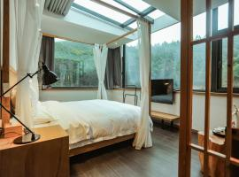 Villa EN Emerald Valley, Huangshan, hotel in Huangshan City