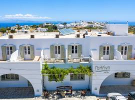 Hotel Galini Sifnos, ξενοδοχείο στην Απολλωνία