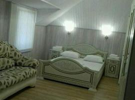 Гостиница, hotel near Krasnodar International Airport - KRR, Arkhipo-Osipovka