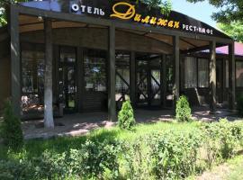 Guest house Dilidjan, отель в Каменске-Шахтинском