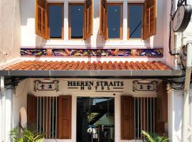 麒麟海峽酒店,馬六甲的飯店