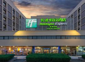 Holiday Inn Express Tianjin Airport, an IHG Hotel, hotel near Tianjin Binhai International Airport - TSN,