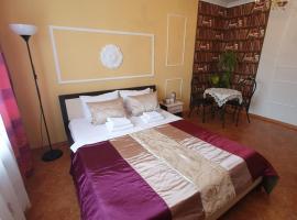 Apartamenty Lastochkino Gnezdo-Krasnodar-Stadium Kuban, апартаменты/квартира в Краснодаре