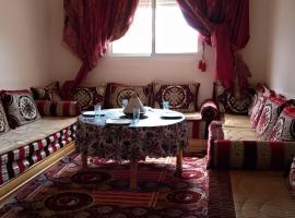 La casa de Wael, appartement à Ifrane