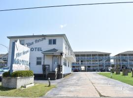 Blue Heron Motel, hotel in Nags Head