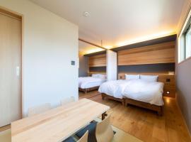 Kanazawa - Apartment - Vacation STAY 85714, appartamento a Kanazawa