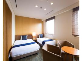 Takanokono Hotel - Vacation STAY 85381, отель в городе Мацуяма