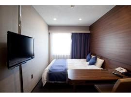 Hotel Il Credo Gifu - Vacation STAY 84599、岐阜市のホテル