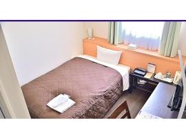 다카사키 다카사키역 근처 호텔 Takasaki Urban hotel - Vacation STAY 84221