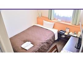 Takasaki Urban hotel - Vacation STAY 84154, hotel near Takasaki Station, Takasaki