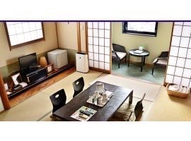 Takasaki Urban hotel - Vacation STAY 84234, hotel near Takasaki Station, Takasaki