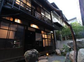 Osaka - House - Vacation STAY 85354,大阪的度假屋