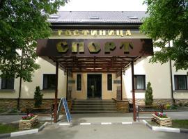 Спорт Отель, отель в Ярославле