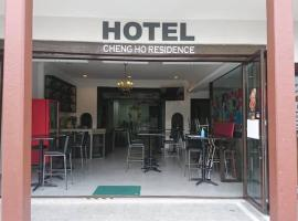 Cheng Ho Residence, hotel in Malacca