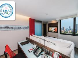 Vib Best Western Sanam Pao, hotel near Wat Saket, Bangkok