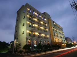 Incheon Airport Oceanside Hotel, hotel perto de Aeroporto Internacional de Incheon - ICN, Incheon