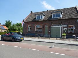 Hotel Gasterij in het Gouden Hoefijzer, hotel near Herkenbosch G&CC, Maasbracht