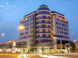 Hotel Antunovic Zagreb, отель в Загребе