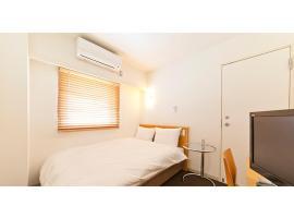 7 Days Hotel - Vacation STAY 84892, hotel in Kochi
