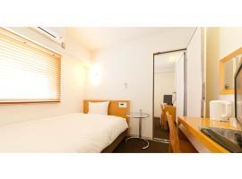 7 Days Hotel - Vacation STAY 84883, hotel in Kochi