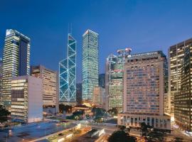 Mandarin Oriental Hong Kong, hotel v Hong Kongu