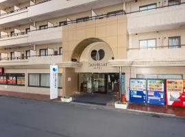 Sky Heart Hotel Kawasaki, hotel in Kawasaki
