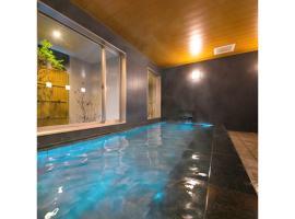 HOTEL SUN OCEAN - Vacation STAY 84259、阿南市のホテル