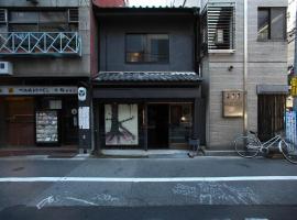 Osaka - House - Vacation STAY 85357,大阪的度假屋