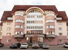 Premier by USTA Hotels, отель в Екатеринбурге