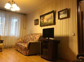 Апартаменты в Домодедово, apartment in Domodedovo