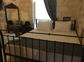 AĞAOĞLU HAN OTEL, hotel en Mardin