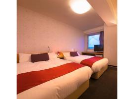 HOTEL SUN OCEAN - Vacation STAY 84266、阿南市のホテル
