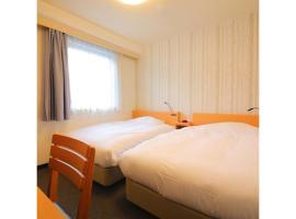 HOTEL SUN OCEAN - Vacation STAY 84263、阿南市のホテル