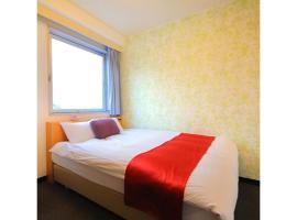 HOTEL SUN OCEAN - Vacation STAY 84254、阿南市のホテル
