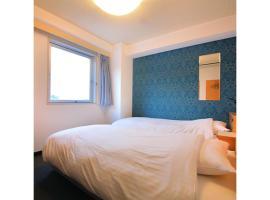 HOTEL SUN OCEAN - Vacation STAY 84258、阿南市のホテル