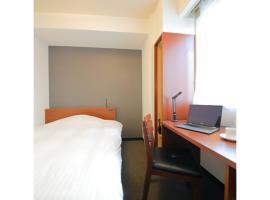 HOTEL SUN OCEAN - Vacation STAY 84244、阿南市のホテル