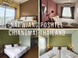 Nai Wiang Poshtel, hostel in Chiang Mai