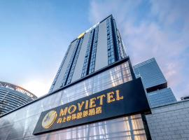 ShenZhen Sea World Movietel, hotel near Hong Kong International Airport - HKG, Shenzhen