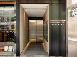 Wifi Boutique Hotel, hotel near Times Square Hong Kong, Hong Kong