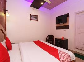 OYO 71823 Coorg Grand Residency, hotel in Madikeri