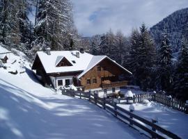 Leithäusl, farm stay in San Lorenzo di Sebato