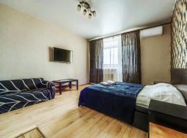 Apartment Hanaka Jubileinyi 67, hotel in Reutov