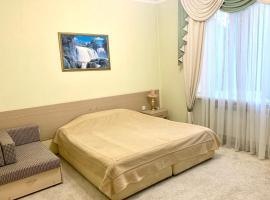 Hotel Dzhamilya, hotel in Nalchik