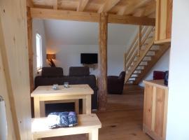 Apartment Schritte, hotel near Erresberg mountain, Hinterweiler
