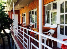 Лиана, pet-friendly hotel in Gelendzhik