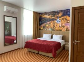Hotel Khabarovsk, отель в Хабаровске